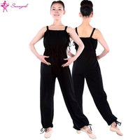 Mesh ballet overalls - Adult warm up Overall yoga pants jazz pants ballet unitard CS0041