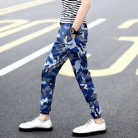 beam news - News Best Selling Hot Camouflage Cultivate One s Morality Pants Casual Pants Men Beam Foot Height Han Edition Feet Pants Tide is Thin