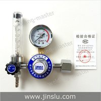 argon pressure regulator - AR Reducer Pressure Gas Flowmeter Argon Regulator for Tig Welding Machines