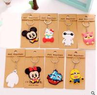 Wholesale Cute Cartoon Car Keychain Key Holder Creative Couple Gifts Key Ring