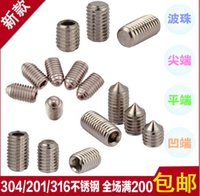 Wholesale 304 stainless steel hexagonal flat end screw set a headless screw M2M3M4M5M6M8 include top wire