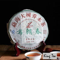 Wholesale King Tea LaoManEr BuLang Spring Cake g China YunNan MengHai Chinese Puer Puerh Raw Tea Sheng Cha Premium Slim Beauty