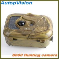 Wholesale 2 inch LCD Good Quality Hot Sale MP Scouting Trail Camera Hunting camera S660