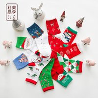 access floor - New Women Winter Casual Soft Wool Bed Socks Fluffy Thick Warm Socks Cute Christmas Gift boxes calcetines mujer Floor Home Access