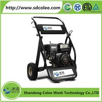 Wholesale Bingjie W Automactic switch control High Pressure Car bus truck Cleaning Machine