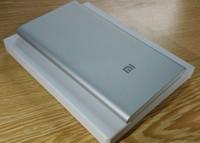 Wholesale Original M1 power bank mAh xiaomi li ion polymer USB power bank slim powerbank Charger silicone case cover