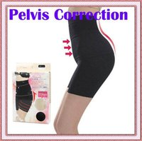 Wholesale Feeling Touch Super abdomen pelvis correction hip waist stovepipe five pants with enhanced belt