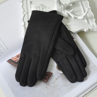 Finger Gloves Blending Woman Suede points were thin touch screen Ms. autumn and winter autumn and winter plus lovely warm gloves