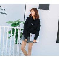 Wholesale 2016 New Korean Autumn Winter Hoodies Fashion Long sleeved Sweatshirts Black loose hooded sweater women Hoodies Thick sleeve embroidery