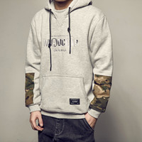 Wholesale New American male spring tide restoring ancient ways hooded fleece jacket male camouflage splicing long sleeved sweater