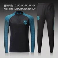 barcelona clothes - 2017 new design PSG Barcelona children s soccer training clothing spring and autumn fashion slim kids long sleeved sports jacket