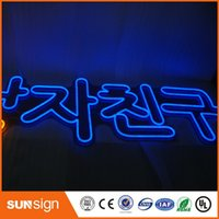 Wholesale hot sale customized neon sign letter outdoor light up letters