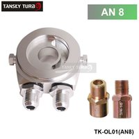 Wholesale Tansky High Quality Universal Oil Filter Cooler Plate Adapter With No Logo TK OL01 AN8 AN10 Have In Stock