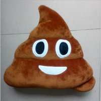 Wholesale fatory sale style Decorative Cushion Emoji Pillow Gift Cute Shits Poop Stuffed Toy Doll Christmas Present Funny Plush Bolster Pillows
