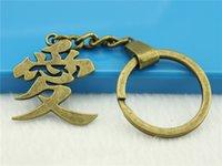 ai fashion - WYSIWYG Men Jewelry Key Chain New Fashion Metal Key Chains Accessory Vintage chinese character AI Love Key Rings