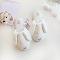 adult slipper pattern - Cute Dog Animal Pattern Cotton Home Slippers Women Indoor Shoes For Bedroom Adult Guest House Slippers Winter Soft Bottom Flats