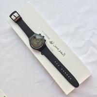 Wholesale Al harameen azan watch HA BB black azan wristwatches for pray azan prayer watch quran