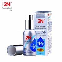 anti odor spray - 2N Fruitee Body Odor Deodorant Water Antiperspirant Deodorant Bromhidrosis Anti Body Odor Spray Bromhidrosis Fragrance For Women