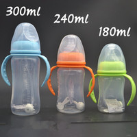 Wholesale ml bean baby bottle wide expressions using with self motion straw nipple handles infant newborn bean bottle Baby bottles
