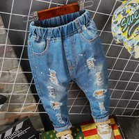 Wholesale 2017new spring Children Ripped Jeans trousers boy pants with holes two back pockets Elastic waist