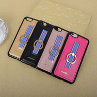 apple ideas - New ideas for iPhone7 ring buckle stents following from apple stpu leather mobile phone cases