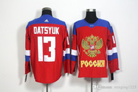 13 Jerseys rusos 2016 de Datsyuk Nuevo envío rojo de la gota de los NHL JerseysFree del hielo del hockey de la Copa del mundo de los Juegos Olímpicos de Rusia WCH de los mundiales Minging1225