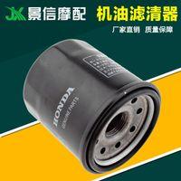 Wholesale CB400 VTEC ZRX400 XJR400 ZR400 motorcycle accessories TieMa oil filter oil filter