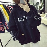 Wholesale 2017 new design pretty fashiona l style hoodies for women korean black and white hoodies cotton HJT1000