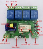 Wholesale 4 Channel WiFi Wireless Switch Inching Self Locking Inter Locking Mode with wifi