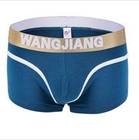 Hot Sale Hommes Sous-vêtements masculins Sous-vêtements Boxer pour hommes Pochette pour hommes G String Bulge Pouch Sous-vêtements Hommes Sexy Panties For Men