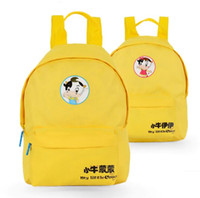 Wholesale Autokids New Fashion Children School Bags Kids Backpack MY Little Cows Waterproof Orthopedic Schoolbags
