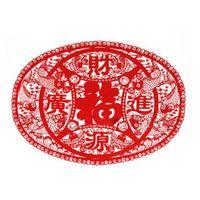 to make money - Chinese Folk Art Hand Made Paper Cut Festivals Window Decoration duf