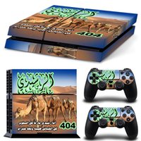 Cheap Unique Islamic camel horse leapord Protective Skin Cover Sticker for Sony PS4 PalyStation 4 Console And 2 Controllers
