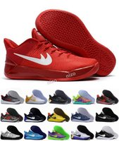 army ads - 2017 Kobe A D EP Basketball Shoes Mens White Bryant Kobes XII Elite Sports KB s AD Elite Low Sports Trainers Sneakers