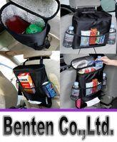 bag chair covers - Japan SeiWa Car Cooler Bag Cool Seat Organizer Multi Pocket Arrangement Bag Insulated Back Seat Chair Car Styling car Seat Cover Organiser