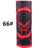 Wholesale Seamless multi function outdoor sports magic scarf speed dry absorption sweat Riding Hood