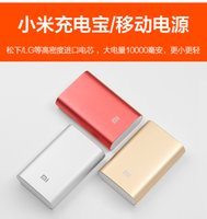 Wholesale Xiaomi Power Bank mAh Portable External Backup Power Battery Charger Pack for iPhone S Oneplus t HTC Samsung S7