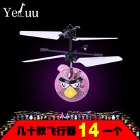 Wholesale 2017 seven balls RC helicopter flight level sensor color flashing disco music remote gifts for children