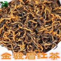 Wholesale Tea Jin Jun Mei tea origin of tea bulk quality genuine g manufacturers