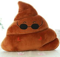 Wholesale fancy Poop pillow with top grade plush material in Emoji expression