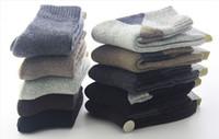 Cheap New Arrival Fashion Fall Winter Men's Women's Adult Cashmere Blend Socks 3 colors