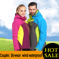 Wholesale Qiu dong high grade couples with triad outdoor ski wear waterproof clothing mountaineering wear warm coatOutdoor products