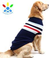 Wholesale dog cloth sample