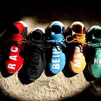 baseball pitches - PW Human Race NMD Runner Hu NMD Pharrell Williams Special Man Being Pitch Black Yellow Red Green Blue Orange Running Shoes Double Box