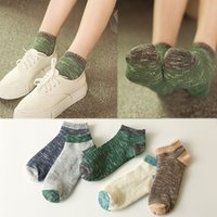 animal print ideas - Pairs CY new personality ideas yarn thick line female socks cotton variegated short tube socks