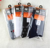 Wholesale 1pair socks man woman Fashion Socks Kanye West Sports Ankle Socks Casual Cotton Sport Sock