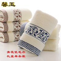 baby gift box manufacturers - factory wholeseal oen picec gift box package of blue and white porcelain cotton towel manufacturers selling gift towel cm