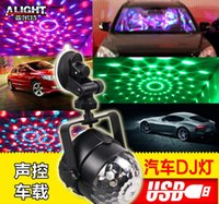Wholesale Outdoor car entertainment DJ lights voice LED magic crystal ball USB vehicle charging revolving stage lights