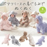 animal modeling - Winter Animal Shaped Three Dimensional Modeling Coral Velvet Jumpsuit Baby Package Foot Romper Climbing p l