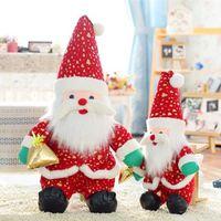 Wholesale Blingbling Father Christmas Plush Dolls with Santa s bag cm cm Santa Claus Plush toys Christmas Gifts Decorations